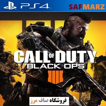 call-of-duty-black-ops-4-p4-safmarz