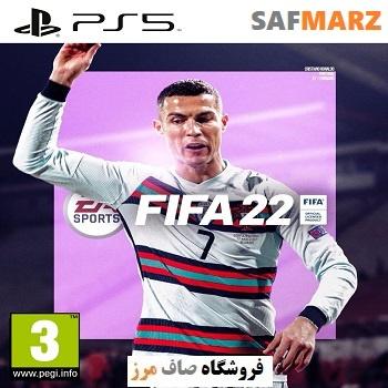 FIFA-2022-PS5-SAFMARZ