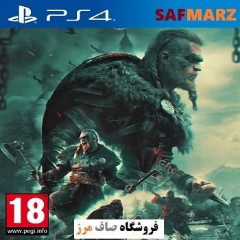 Assassins-Creed-Valhalla-ps4safmarz