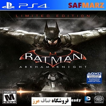 Batman-Arkham Knight-ps4-safmarz
