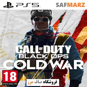 Call-of-Duty-Black-Ops-Cold-War-PS5-safmarz