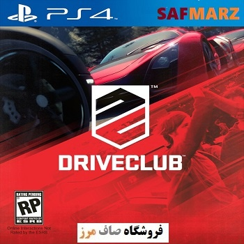 Driveclub-PS4-Safmarz