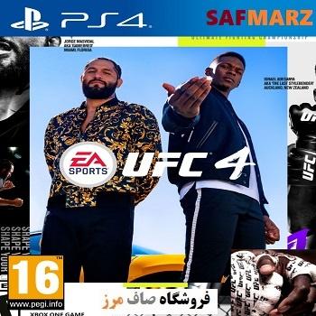 EA-SPORTS-UFC-4-ps4-safmarz