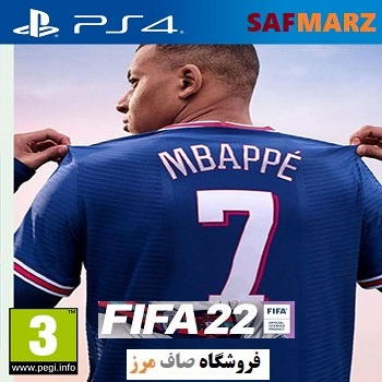 FIFA-2022-PS4-SAFMARZ