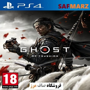 Ghost-of-Tsushima-PS4-Safmarz