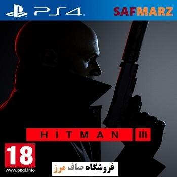 HITMAN-3-ps4-safmarz