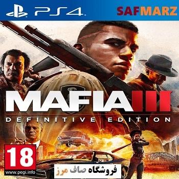 Mafi-III-Definitive-Edition-PS4-safmarz