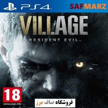 Resident-Evil-Village-ps4-Safmarz