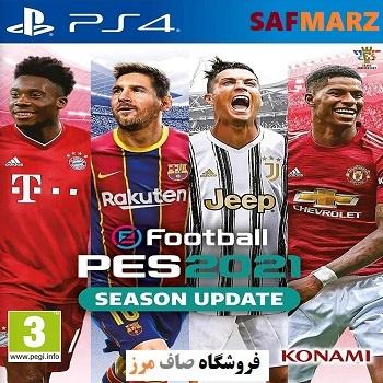 efootball-PES-2021-season-update-PS4-SAFMARZ